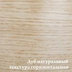 Стекломагниевый лист HPL пластик - 10,5мм (СМЛ)