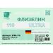 Малярный гладкий (ремонтный флизелин) RIPS (Рипс) Ультра 110 гр./м.кв.