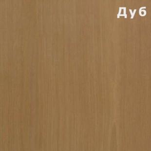 Стекломагниевый лист шпон - Дуб