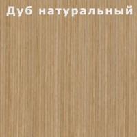 Стекломагниевый лист шпон - Дуб натуральный